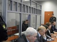 Суд признал виновными всех фигурантов дела «Хромой лошади»