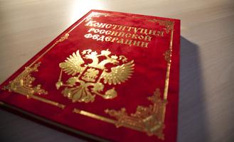 Право в России: итоги недели