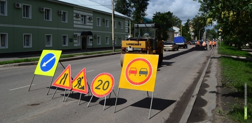 В Тамбове планируют провести масштабную реконструкцию дорог