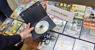 Полицейские изъяли в Тамбове полторы тысячи контрафактных дисков