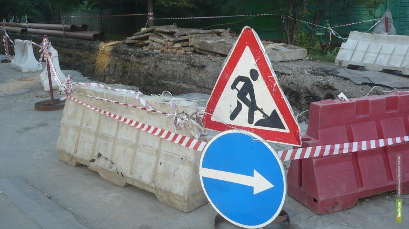 Дорожники закрыли проезд по Студенецкому мосту
