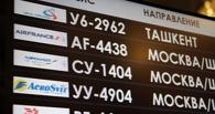 Совфед разрешил российским авиакомпаниям продавать невозвратные билеты