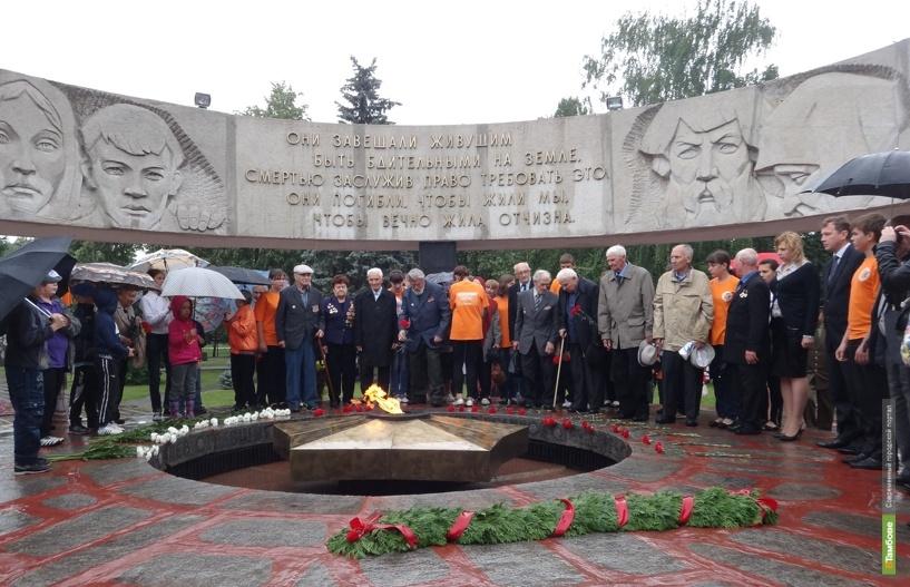 Тамбовчане почтили память погибших в Великой Отечественной войне