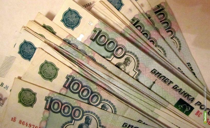 Семь гуманитарных проектов получат крупные денежные гранты