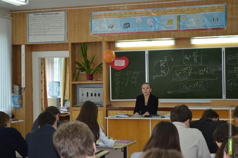 На тамбовские школы в этом году потратят 585 млн рублей