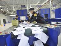 Почта предупреждает о возможных задержках с доставкой писем и посылок
