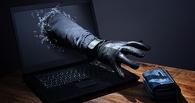 Тамбовчанин «купил» у мошенника спортивные часы через интернет