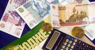 По темпам роста доходов бюджета Тамбовская область на 5 месте в ЦФО