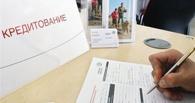 Сосновский предприниматель оформил на своих сотрудников кредит в 200 тысяч рублей