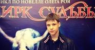 Тамбов посетил участник телепроекта «Голос. Дети»