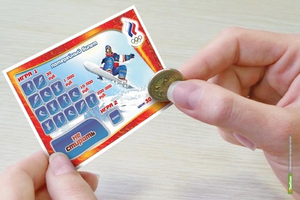 Тамбовчанка выиграла 200 тысяч рублей в лотерею