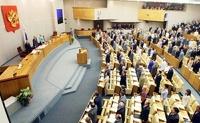 В России появился «суперпарламент»