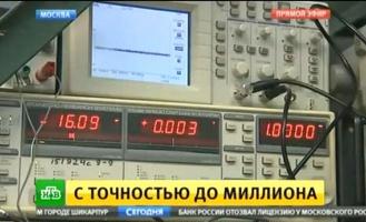 В России запустили самые точные часы в мире
