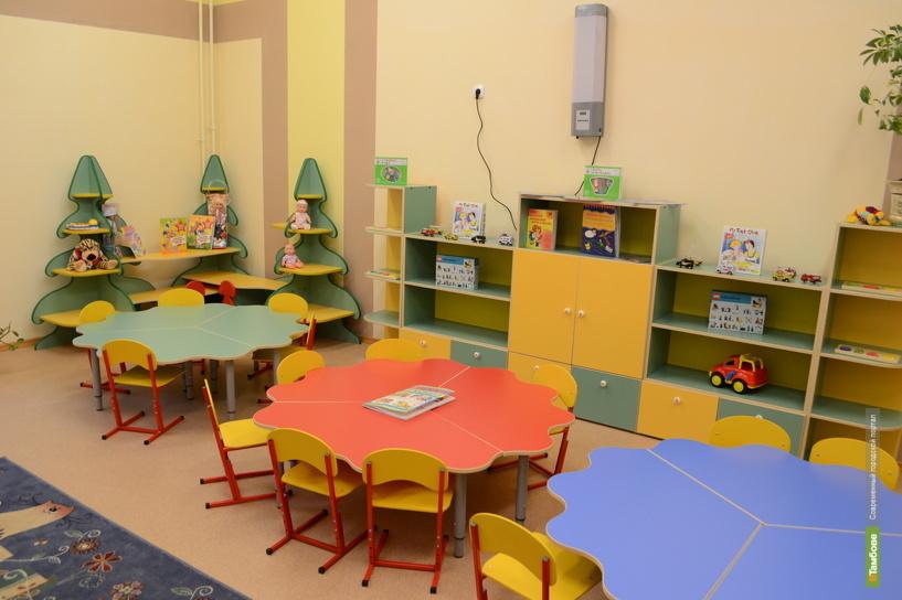 Лучшие детские сады Тамбовщины получили гранты
