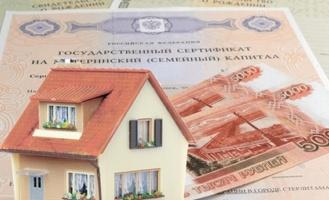 Более 25 тысяч тамбовских семей приобрели жилье на средства материнского капитала
