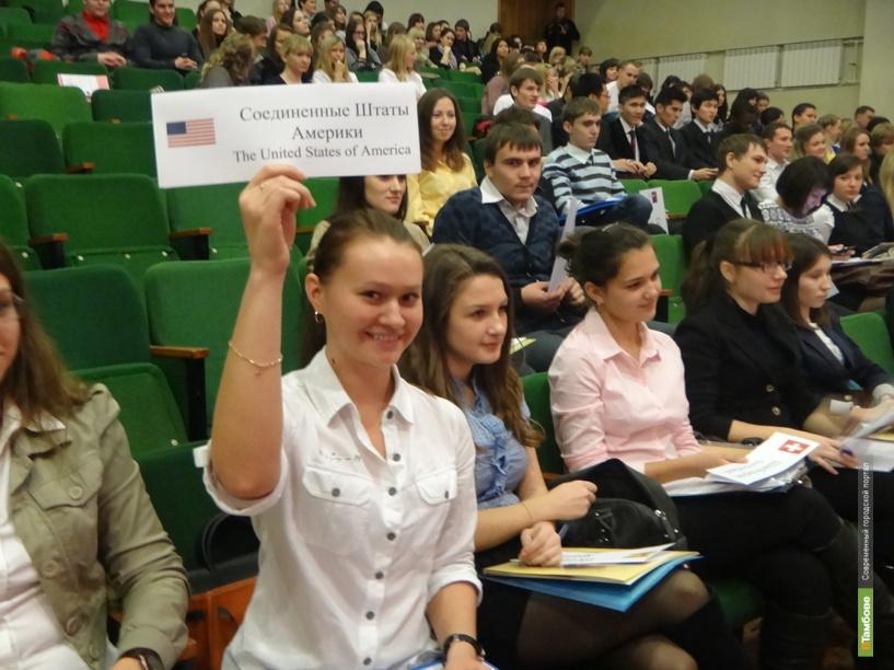 Тамбовские студенты стали «делегатами ООН»