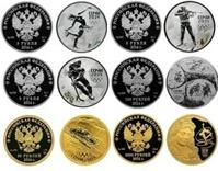 Российским банкам не хватит драгоценных монет