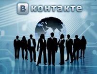 «ВКонтакте» VS LiveJournal