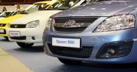 Автохлам в обмен на ВАЗы: большинство россиян покупает Lada по программе утилизации