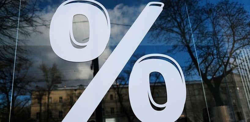 Россияне должны банкам почти 2 триллиона рублей процентов