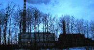 Котовскую ТЭЦ решили продать
