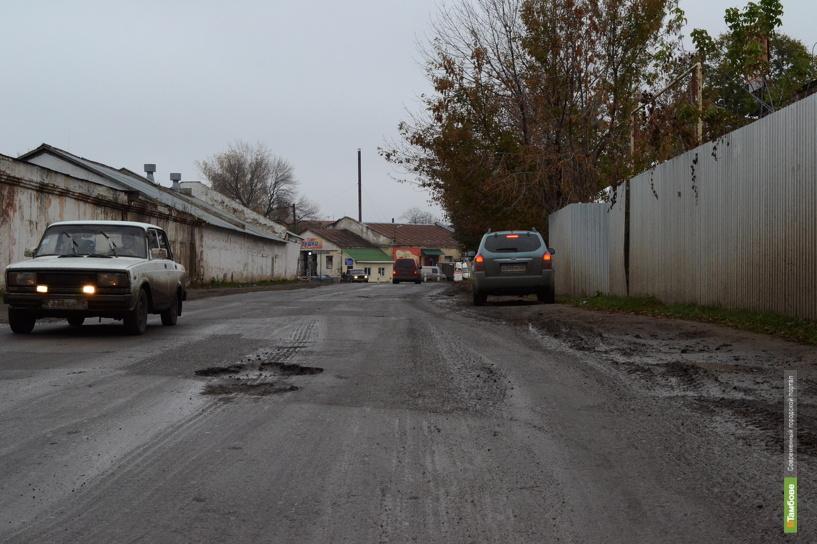 Тамбовчане назвали самой разбитой улицей в городе Ипподромную