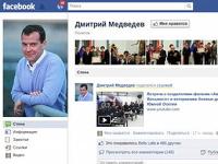 Грузинские блогеры устроили флешмоб на странице Медведева