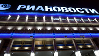 Путин ликвидировал «РИА Новости» ради экономии