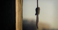 В Уварово пенсионерка покончила жизнь самоубийством