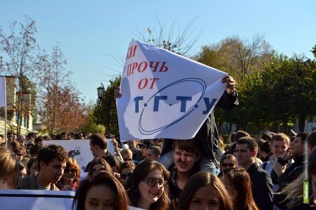 В Тамбове будет создан независимый студенческий профсоюз