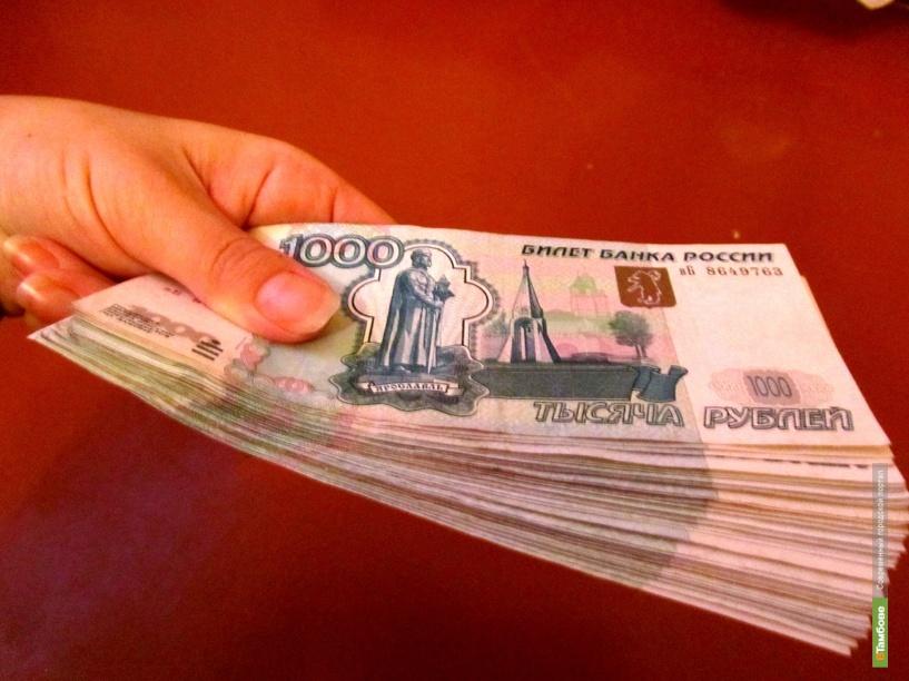 Доходы Тамбовчан за год выросли почти на 14%