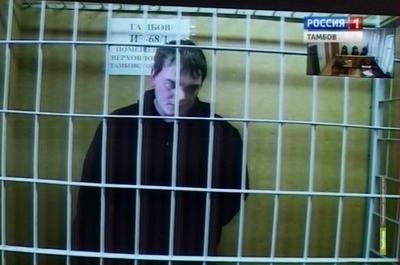 Дело Дмитрия Горденкова поступит в суд не раньше осени