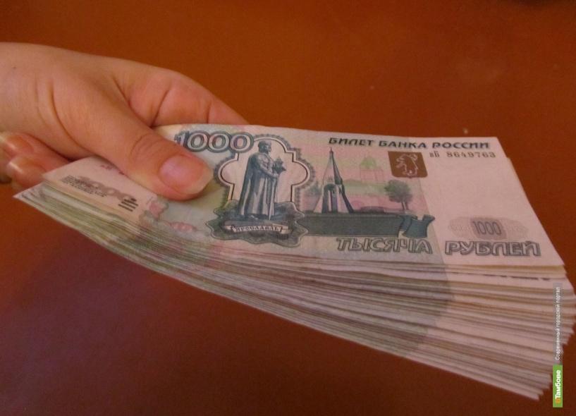 "Тамбовчанка ""помогла"" сыну за 30 тысяч рублей"