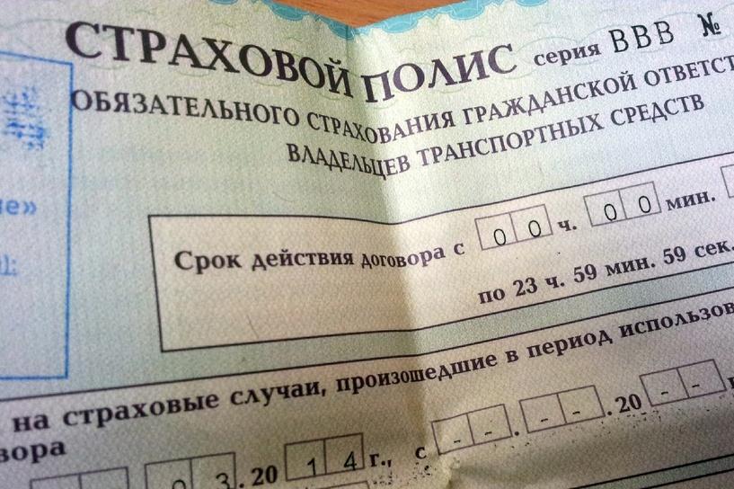 Страховщики предлагают увеличить стоимость ОСАГО для водителей-новичков