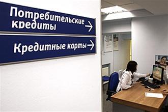 Тамбовчанку «подставили» на 26 тысяч рублей