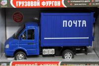 «Почта России» хочет создать «банковский лоукостер»