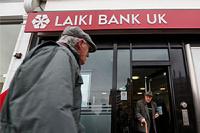 Спецназ привез на Кипр 5 млрд евро