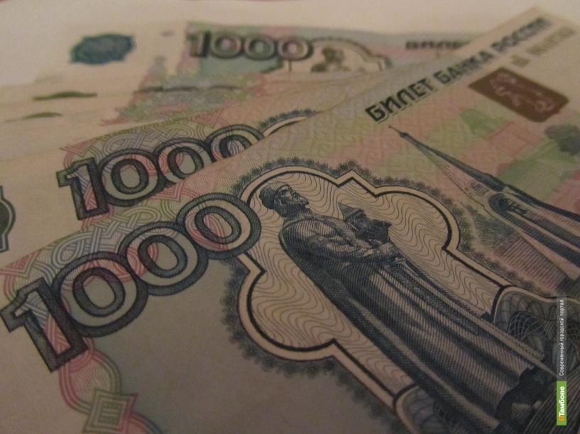 У тамбовчанина из машины вытащили почти два миллиона рублей