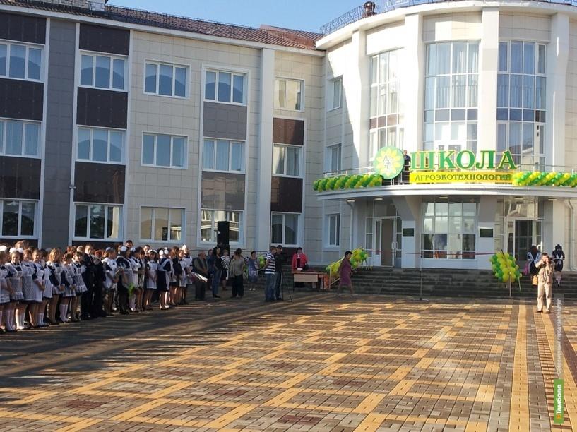 В Петровском районе открыли школу агроэкотехнологий