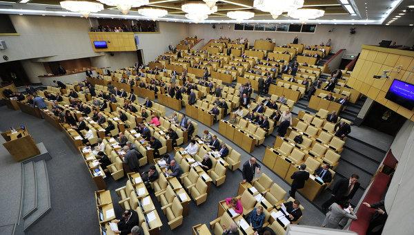 Единороссы победили: депутаты со скрипом приняли «закон Ротенберга»