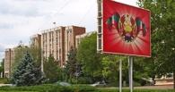 Полпред Путина в Крыму заверил, что Приднестровье войдет в состав России