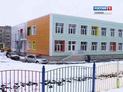 На Тамбовщине завершается реконструкция ещё одного детского сада