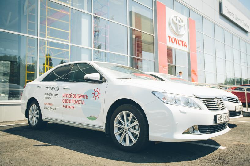 Дилерский центр Toyota сменил адрес