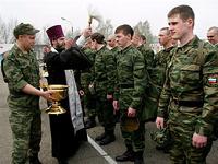 Священникам вернули отсрочку от армии