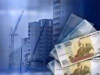 В России снизились ставки по рублевой ипотеке