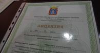 Тамбовщина первая по стране завершила процедуру лицензирования УЖК