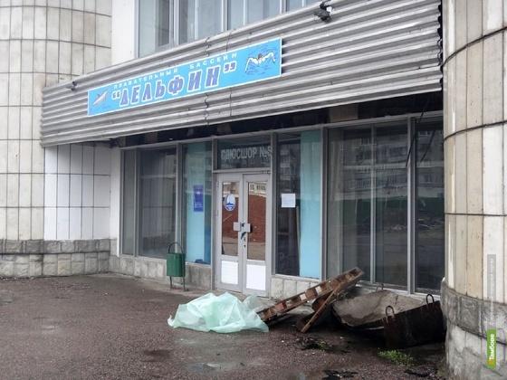Алексей Кондратьев возьмет ремонт «Дельфина» под свой контроль