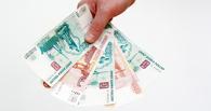 ЦБ научит россиян бережно относиться к деньгам