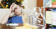 Как провести новогодние праздники без изжоги и похмелья!