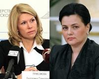 Два заместителя министра обороны намерены уйти в отставку